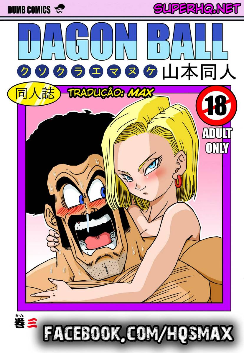 Android Nº18 e Mr. Satan
