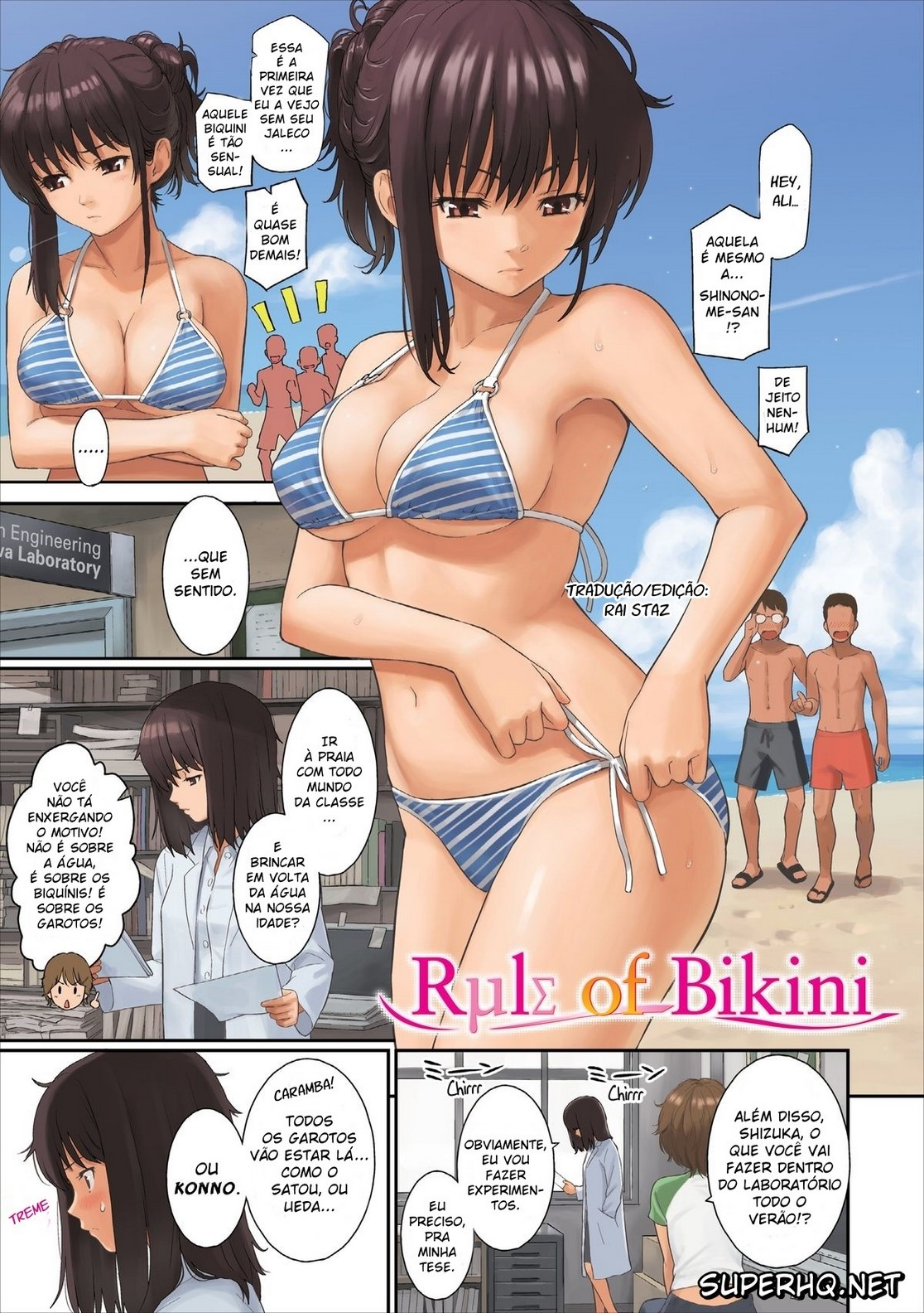 Rule of Bikini