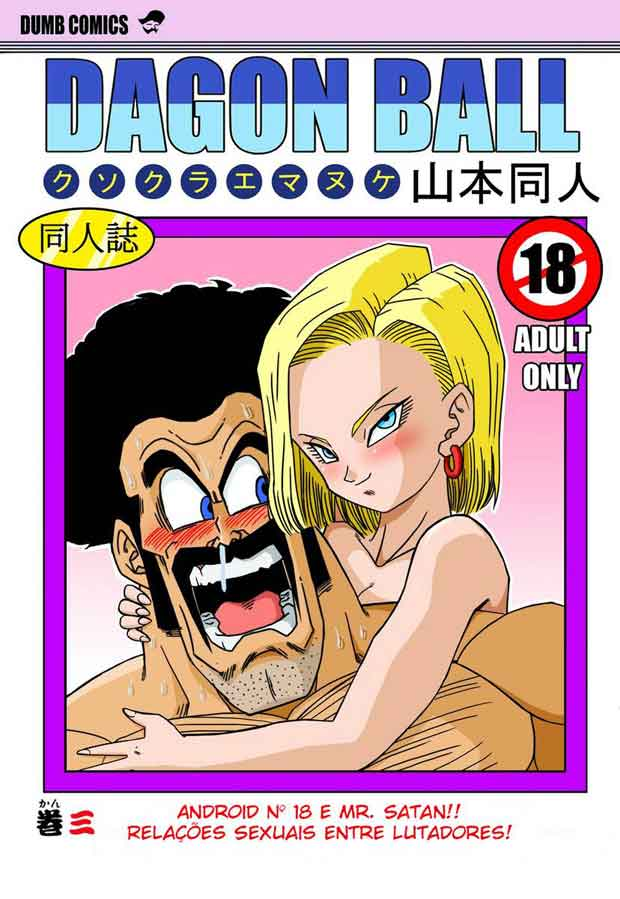 Android N18 e Mr. Satan DBZ