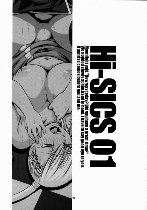 Hi sics01 – Code geass