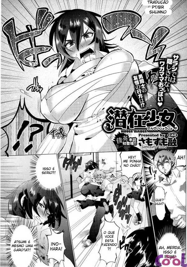 Senzai Shoujo